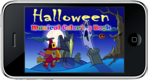 Halloween מסך פתיחה