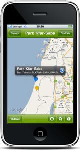 mommaps Kfar Saba Park